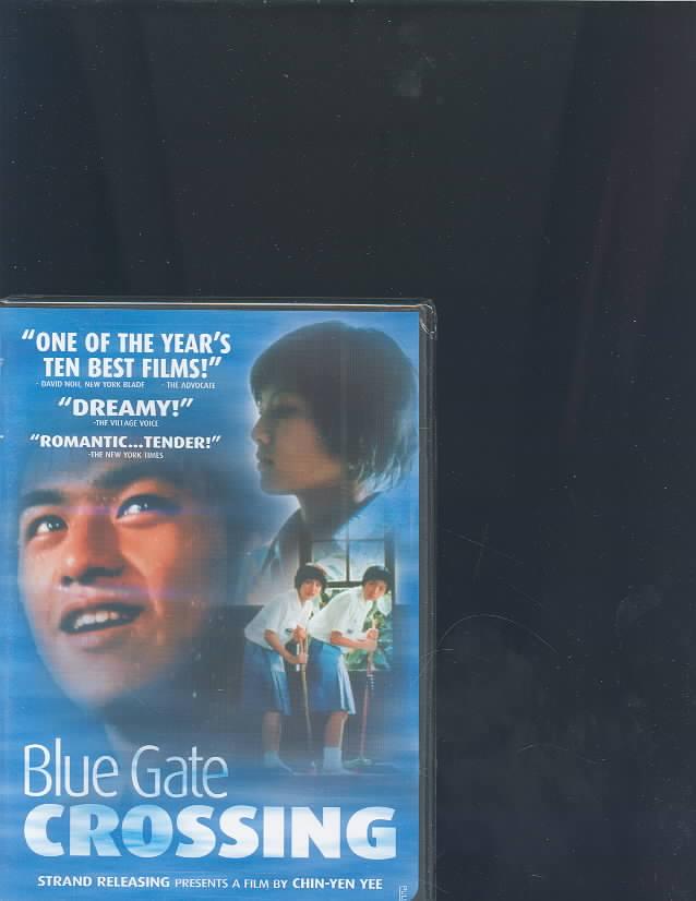 BLUE GATE CROSSING BY YEE,CIN-YEN (DVD)
